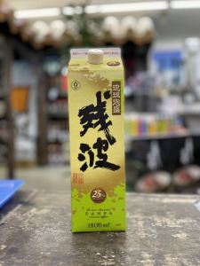 沖縄ショップ ぷからす家の商品